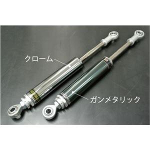 その他 86 ZN6 エンジントルクダンパー BCS付 標準カラー:クローム シルクロード 1D1-N08 ds-1606530