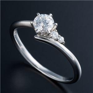その他 Dカラー・VVS2・EX Pt0.3ct ダイヤリング サイドダイヤモンド (鑑定書付き) 19号 ds-1608928