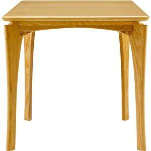その他 ボスコプラス ネスタ ダイニングテーブル 75cm ナチュラル DT84002Q-PN800 ds-1614747