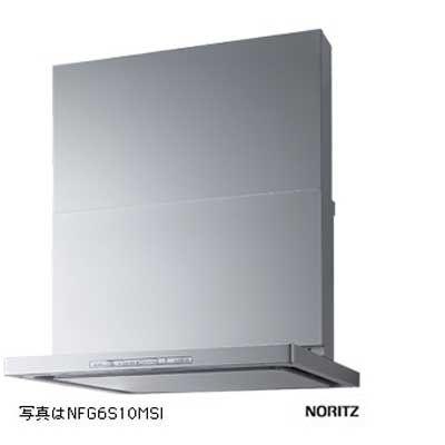 ノーリツ(NORITZ) スリム型ノンフィルターレンジフード(コンロ連動60cmタイプ)ダクト位置L(左) NFG6S10MSI-L