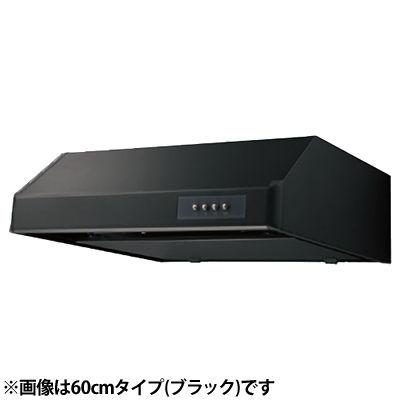 ノーリツ(NORITZ) 平型(シロッコファン) 75cm NFG7F03MSI【納期目安:1週間】