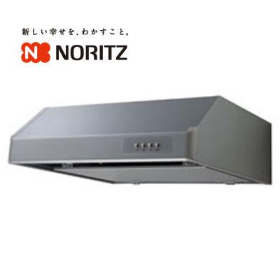 ノーリツ(NORITZ) レンジフード平型(シロッコファン)60cmタイプシルバー NFG6F03MSI
