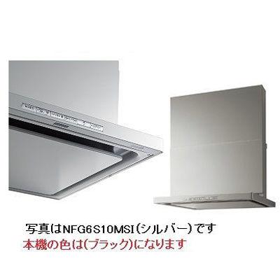 ノーリツ(NORITZ) クララ【コンロ連動有り】(75cmタイプ)(右排気タイプ) NFG7S10MBA-R