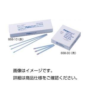 その他 (まとめ)マイクロ採血管 668-10 (100本)【×3セット】 ds-1589178
