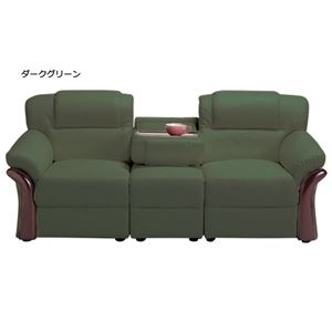 その他 本革木飾り付き省スペースソファー 【3人掛け】 分割式 テーブル/肘付き ダークグリーン(緑) ds-1627721