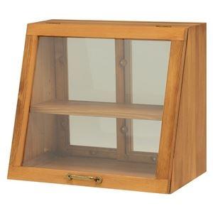 その他 カウンター上ガラスケース(キッチン収納/スパイスラック) 木製 幅40cm×高さ35cm ナチュラル 取っ手/引き戸付き【代引不可】 ds-1629281