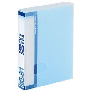 ●手数料無料!! その他 業務用セット ナカバヤシ はがきホルダー 30ポケット 60枚収納 ds-1632551 SD-HCT2A6-60B ×5セット 人気の製品