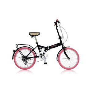 その他 折りたたみ自転車 20インチ/ピンク シマノ6段変速 【MIWA】 ミワ FD1B-206 ds-1634645
