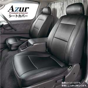 その他 (Azur)フロントシートカバー スバル サンバーバン S321B/S331B (全年式) ヘッドレスト一体型 ds-1635131