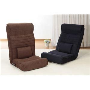 その他 腰にやさしい高反発座椅子DX(座ったままリクライニング) 2脚組 ブラウン+ネイビー ds-1637747