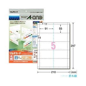 その他 (業務用セット) マルチカード 5面2つ折りタイプ(A4) 1パック(10枚) 【×20セット】 ds-1640950