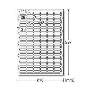 その他 (業務用セット) インクジェットプリンタラベル A4 150面 光沢紙 1パック(10枚) 【×10セット】 ds-1642831