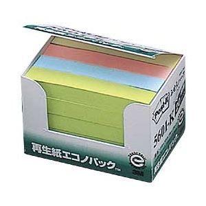 その他 (まとめ) ポスト・イット(R) 再生紙エコノパック(TM)シリーズ ふせんハーフ 1パック(20冊) (7.5×1.25cm) 【×5セット】 ds-1643043:激安!家電のタンタンショップ