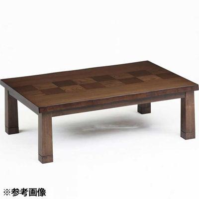 協立工芸 家具調こたつ【150×90cm】【ブラウン】 IBK150