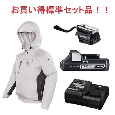 HiKOKI(日立工機) 【充電器+高容量バッテリー+USBアダプター付のフルセット】コードレスクールジャケット(ジャケット+ファンユニット一式)(一般作業、ポリエステル) UF1810DL(P)(L)SET2