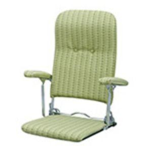 その他 折りたたみ座椅子 3段リクライニング/肘掛け 日本製 グリーン(緑) 【完成品】 ds-1647885