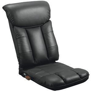 その他 スーパーソフトレザー座椅子 【彩】 コンパクト仕様 13段リクライニング/ハイバック 日本製 ブラック(黒) 【完成品】 ds-1647892