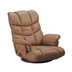 その他 スーパーソフトレザー座椅子 【神楽】 13段リクライニング/ハイバック/360度回転 肘掛け 日本製 ブラウン 【完成品】 ds-1647901