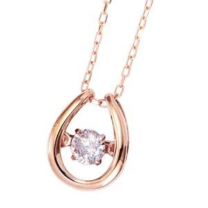 その他 ダイヤモンドペンダント/ネックレス 一粒 K18 ピンクゴールド 0.08ct ダンシングストーン ダイヤモンドスウィングネックレス 揺れるダイヤが輝きを増す☆ 馬蹄モチーフ 揺れる ダイヤ ds-1648370