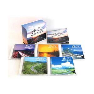 その他 旅の記憶 僕らのロード・ミュージック CD5枚組 ds-1651025