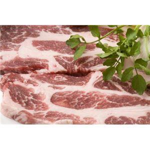 その他 イベリコ豚肩ロースステーキ 2kg ds-1653804