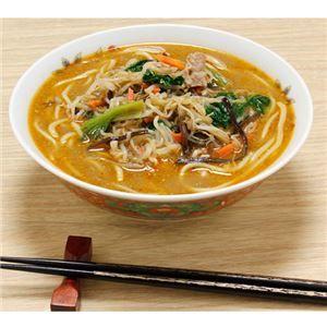 その他 レンジで簡単!野菜たっぷり坦々麺 20食 ds-1653994
