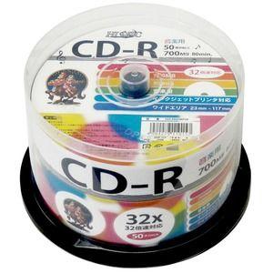 その他 HIDISC 音楽用 CD-R 80分 700MB 32倍速対応 50枚 スピンドルケース入り インクジェットプリンタ対応 ワイドプリンタブル HDCR80GMP50-12P 【12個セット】 ds-1655978