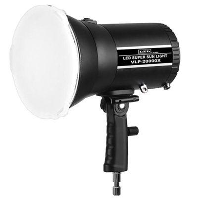 LPL LEDスーパーサンライト VLP-20000X L27999