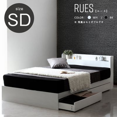 Only As For Practical Multifunctional Bed Rues Bed Frame Of The Simple Form That Stanza Interior Is Beautiful It Is Rues Wh Sd Semi Double White