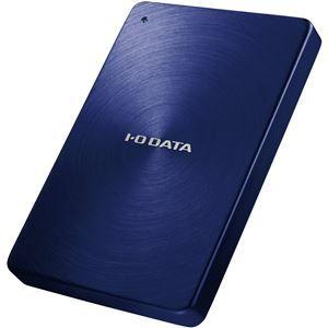 その他 アイ・オー・データ機器 USB3.0/2.0対応 ポータブルハードディスク 「カクうす」 1.0TB ブルー HDPX-UTA1.0B ds-1257469