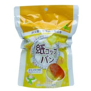 その他 5年保存 非常食/保存食 【紙コップパン バター 1ケース 30個入】 日本製 コンパクト収納 賞味期限通知サービス付き ds-1632349