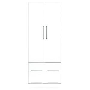 その他 ロッカー 【幅70cm】 スライドレール付き引き出し 日本製 ホワイト(白) 【完成品 開梱設置】 ds-1645382