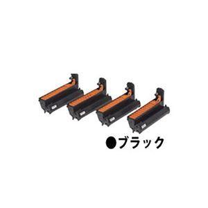 その他 【純正品】 FUJITSU 富士通 インクカートリッジ/トナーカートリッジ 【0809450 CL113 ブラック】 ドラムカートリッジ ds-1658815