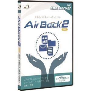 その他 アール・アイ Air Back 2 Pro for File Server AB2PFSP ds-1663232