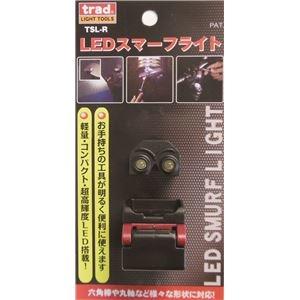 その他 (業務用10個セット) trad LEDスマーフライト/ヘッドライト(帽子や工具に装着可) TSL-R レッド ds-1671249