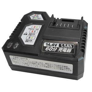 その他 (業務用10個セット) trad TCL用充電器/電動工具 TCL-14C 14.4V ds-1671263
