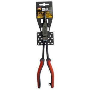 その他 (業務用20個セット) trad ラジオペンチ(DIY 工具 プライヤー) ロングタイプ TRL-280mm レッド&グレー ds-1671381