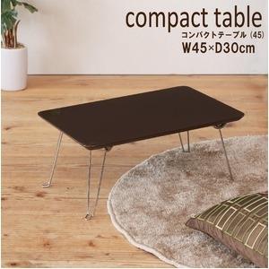 その他 【6個セット】コンパクトテーブル(ダークブラウン) 幅45cm/折りたたみテーブル/ローテーブル/軽量/ミニサイズ//鏡面天板/完成品/NK-452 ds-1675044