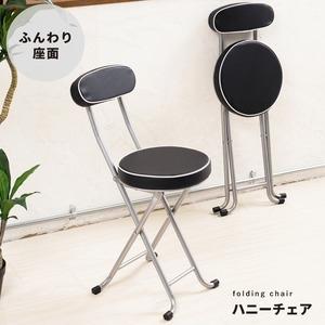 その他 【6脚セット】ハニーチェア(ブラック/黒) 折りたたみ椅子/カウンターチェア/合成皮革/スチール/イス/背もたれ付き/コンパクト/スリム/キッチン/クッション/パイプイス/業務用/完成品/NK-011 ds-1675486