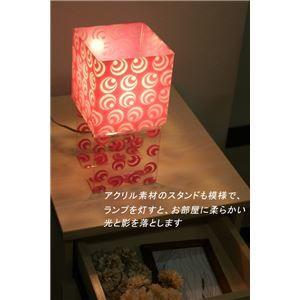 その他 テーブルランプ(照明器具/卓上ライト) アクリル製 スクエア型 ピンク 〔リビング照明/寝室照明/ダイニング照明〕【電球別売】【代引不可】 ds-1677224