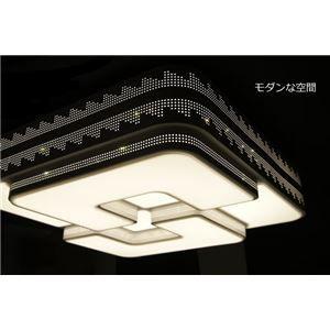 その他 シーリングライト(照明器具) リモコン付き 調光調温 リモコン三段調節 LEDタイプ/4000ルーメン 自然光色 四角型フラット 〔リビング照明/ダイニング照明/和室/玄関〕【電球付き】 ds-1677267