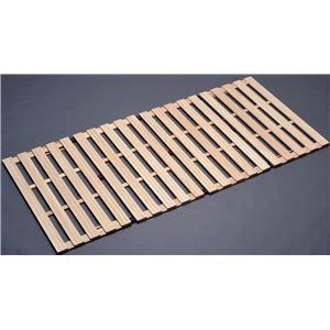 その他 桐四つ折りすのこベッド 長板タイプ セミダブル (日本製)【代引不可】 ds-1675837