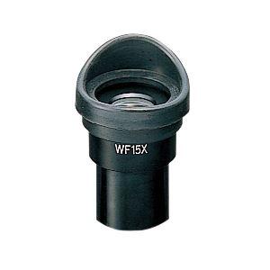その他 【ホーザン】接眼レンズ L-513 ds-1700105
