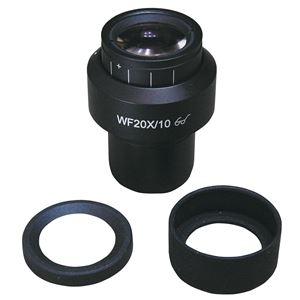その他 【ホーザン】接眼レンズ L-546-20 ds-1700114