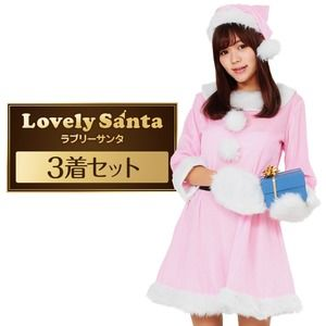 6132ed5464837 その他 サンタ コスプレ ピンク レディース <帽子&ベルト&手袋セット> まとめ買い  Peach