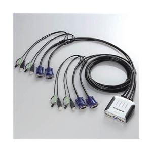 その他 エレコム USB対応4ポートパソコン切替器 KVM-KU4 ds-1708172