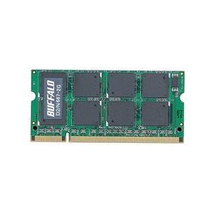 その他 バッファロー PC2-5300(DDR2-667)対応 DDR2 SDRAM 200Pin用 S.O.DIMM2GB D2/N667-2G ds-1709959