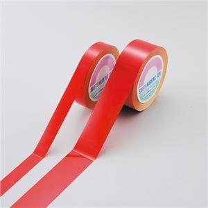 その他 ガードテープ(再はく離タイプ) GTH-251R ■カラー:赤 25mm幅 ds-1715861