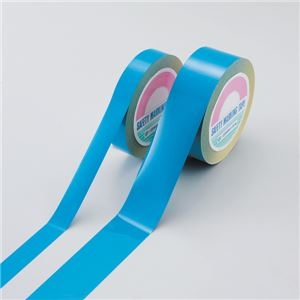 その他 ガードテープ(再はく離タイプ) GTH-501BL ■カラー:青 50mm幅 ds-1715874