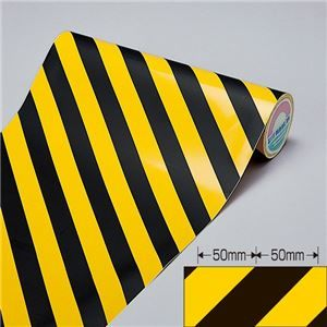 その他 トラテープ TR2-E 幅:440mm ds-1715916